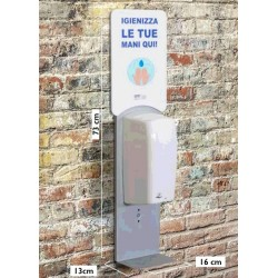 Suport de perete cu dozator automatic pentru gel dezinfectantant